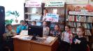Библионочь - 2021 в сельских библиотеках