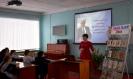 Читательская конференция по повести А.Лиханова
